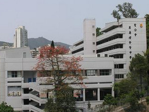 A photo of SKH Bishop Mok Sau Tseng Secondary School