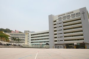 A photo of Munsang College