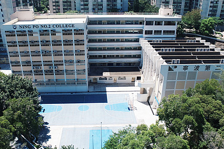 A photo of Ning Po No.2 College
