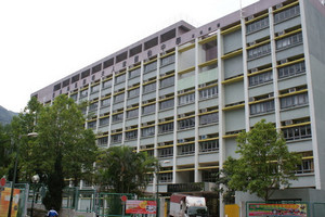 A photo of PLK Mrs Ma Kam Ming-Cheung Fook Sien College