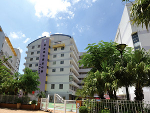 A photo of PLK Celine Ho Yam Tong College