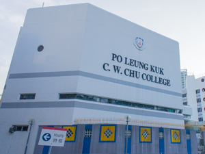 A photo of PLK C W Chu College