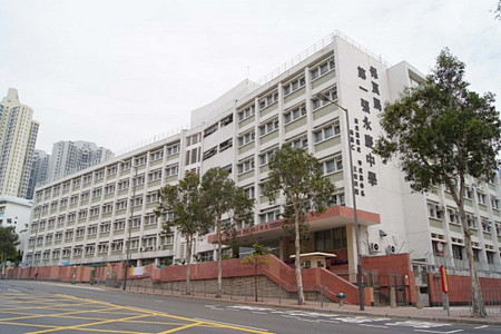A photo of PLK No.1 W.H. Cheung College