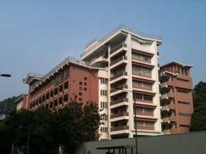 A photo of PLK Tong Nai Kan Junior Secondary  College