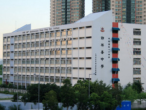 A photo of POH 80th Anniversary Tang Ying Hei College