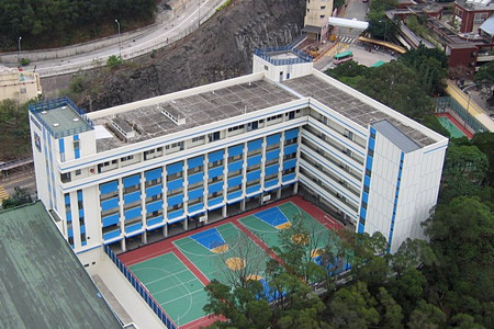 A photo of Pope Paul VI College