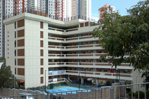 A photo of Pui Tak Canossian College