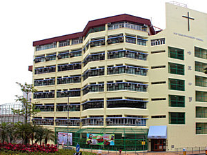 A photo of Pui Ying Secondary School