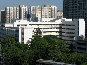 A photo of CCC Rotary Secondary School
