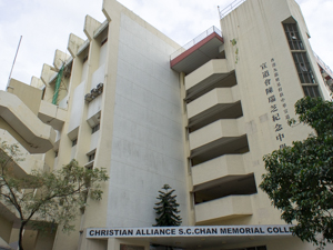 A photo of Christian Alliance S C Chan Memorial College