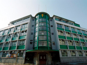 A photo of St. Francis Xavier's College
