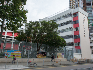 A photo of SKH St. Simon's Lui Ming Choi Secondary School