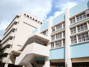 A photo of Shek Lei Catholic Secondary School