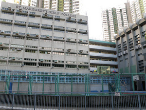 A photo of St. Margaret's Girls' College, Hong Kong