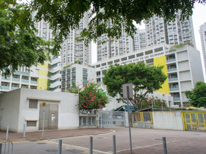 A photo of SPHRC Kung Yik She Secondary School