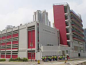A photo of St. Paul's School (Lam Tin)