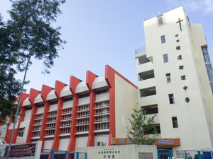 A photo of Sha Tin Methodist College