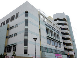 A photo of Hong Kong and Kowloon Kaifong Women's Association Sun Fong Chung College
