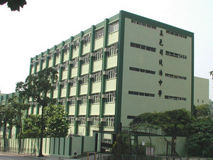 A photo of FDBWA Szeto Ho Secondary School