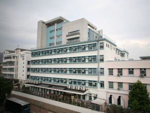 A photo of Tak Nga Secondary School