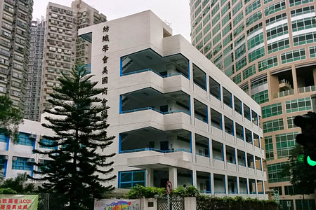 A photo of TIACC Woo Hon Fai Secondary School