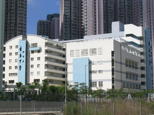 A photo of Heung To Secondary School (Tseung Kwan O)
