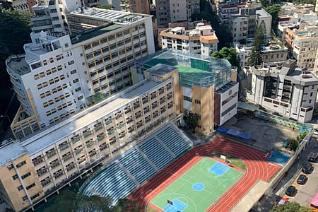 A photo of True Light Middle School of Hong Kong