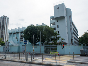A photo of Tuen Mun Government Secondary School