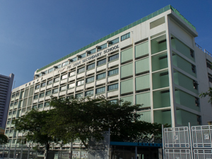 A photo of Tsang Pik Shan Secondary School