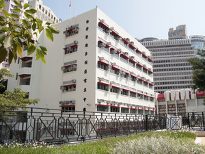 A photo of Tang Shiu Kin Victoria Government Secondary School