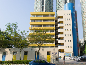 A photo of Tak Sun Secondary School