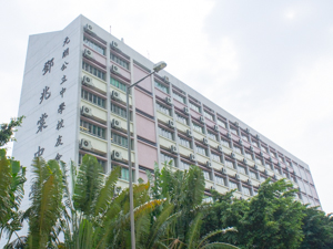 A photo of YLPMSAA Tang Siu Tong Secondary School