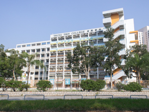A photo of Tsung Tsin College