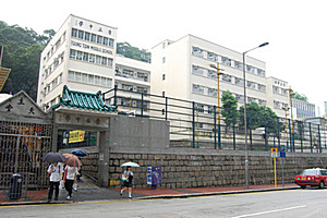 A photo of Tsung Tsin Middle School