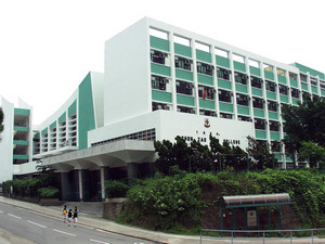 A photo of TWGHs Chen Zao Men College