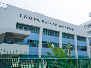 A photo of TWGHs Kwok Yat Wai College
