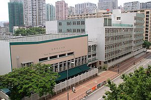 A photo of Tsuen Wan Government Secondary School