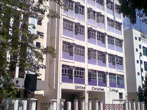 A photo of United Christian College