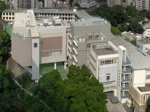 A photo of Wah Yan College Hong Kong