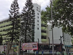 A photo of Yan Chai Hospital Lim Por Yen Secondary School