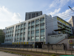 A photo of Yuen Long Catholic Secondary School
