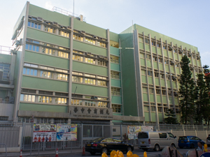A photo of Yuen Long Merchants Association Secondary School