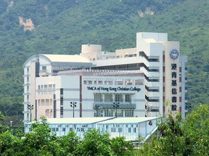 A photo of YMCA Of Hong Kong Christian College