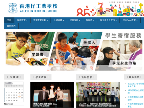 Website Screenshot of Aberdeen Technical School