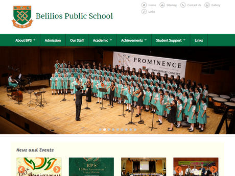 Website Screenshot of Belilios Public School