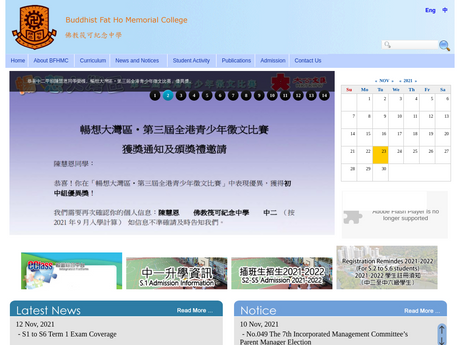 Website Screenshot of Buddhist Fat Ho Memorial College