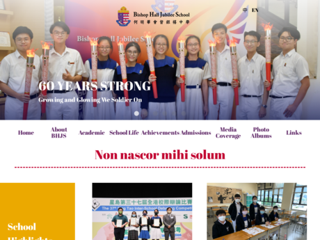 Website Screenshot of Bishop Hall Jubilee School