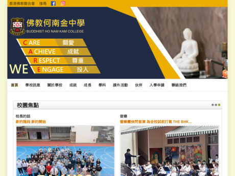 Website Screenshot of Buddhist Ho Nam Kam College