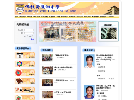 Website Screenshot of Buddhist Wong Fung Ling College