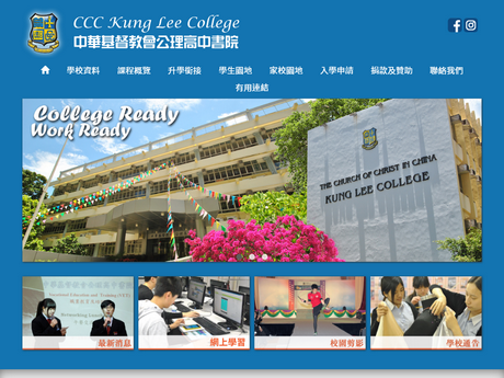 Website Screenshot of CCC Kung Lee College